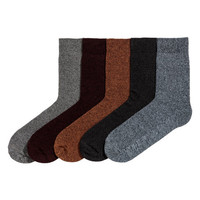 5-pack Ribbed Socks - from H&M