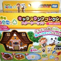 Jump out; how of the forest character stamp collection starter set cake of hitting it beat; fs3gm