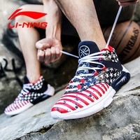Li-Ning  2016 New Basketball Culture Shoes Wade Men Sports Zapatillas Baloncesto Hombre  ABCL003