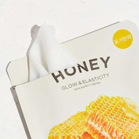 Its Skin The Fresh Sheet Mask - Urban Outfitters