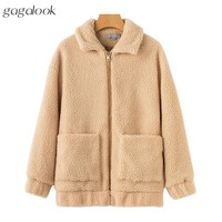 gagalook Teddy Bear Winter Jacket Women Warm Oversized Big Pockets Borg Jacket Coat 2017 C0156