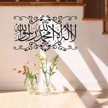 Life Waterproof Removable PVC Muslim Culture Wall Sticker Home Living Room Background Art Decals Wallpaper Sticker