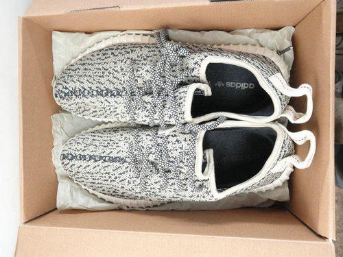 UA Yeezy 350 Boost V2 SPLY 350 Glow In The Dark Turtle Dove