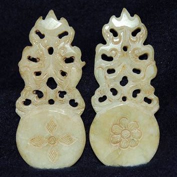 White Jade Pendant with Flame like Carvings