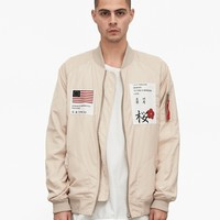 Aeronautics Nylon Flight Jacket in Light Cream