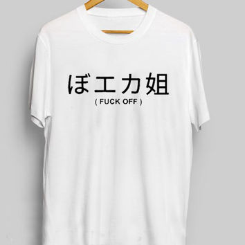 Fuck Off Japanese Letters Women's Casual T-Shirt