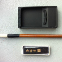 Chinese / Japanese Calligraphy Set: Inkstone, Inkstick and Bamboo Calligraphy Brush