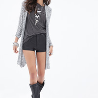 FOREVER 21 Heathered Ribbed-Knit Cardigan Grey/Cream