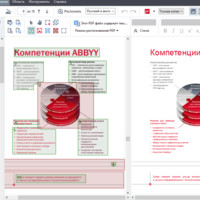 ABBYY FineReader 14 Crack With Serial Number Download