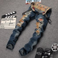 Men's Designer Ripped Patched Jeans