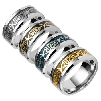 Stylish Gift New Arrival Shiny Jewelry Titanium Hot Sale Alphabet Accessory Ring [10059710147]