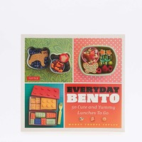 Everyday Bento: 50 Cute and Yummy Lunches to Go Book - Urban Outfitters