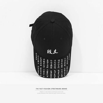Trendy Winter Jacket INFLATION Chinese Embroidery Hip Hop Baseball Caps Adjustable Snapback Sun Hats for Men Dance Streetwear Black Caps 108CI2018 AT_92_12