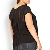 FOREVER 21 PLUS Dynamite Sheer Gathered Top