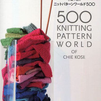 500 Knitting Pattern World of Chie Kose - Japanese Knit & Crochet Book - B551