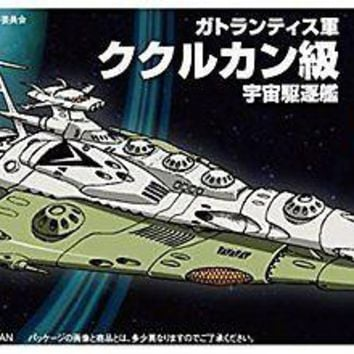 Bandai Yamato Star Blazers 2199 Kukulkan Class Mecha Collection Model USA Seller