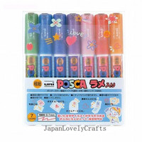 Uni Posca Pens, Drawing Pen, Art Markers, Art Supplies, Art Tools, Art Painting Pens, Extra Fine Marker Glitter Lame 7 colors Set, PC1ML 7C