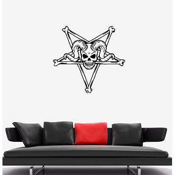 Wall Decal Skeleton Animal Skull Star Bones Vinyl Sticker (ed1308)