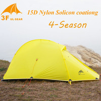 3F UL GEAR Outdoor Ultralight Camping Tent 15D Silicone Nylon Waterproof Winterized Tents Camping Fishing Hunting Tenda