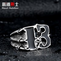 Steel soldier Unique Stainless Steel Fashion Men's Claw Luck 13 Ring Man's High Quality Jewelry