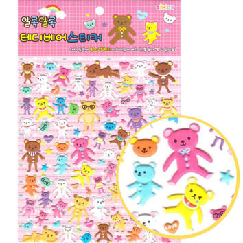 Extra Large Sheet of Colorful Teddy Bear Shaped Puffy Stickers | Animal Themed Scrapbook Decorating Supplies