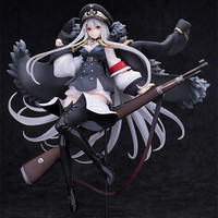 Mauser Kar98K 1/8th Scale Figure Girls Frontline (Pre-order)