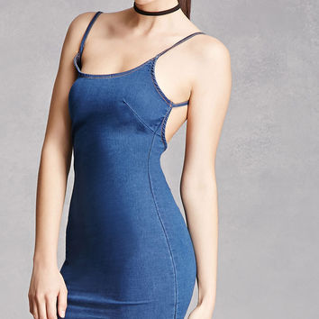 Denim Frayed Cami Dress