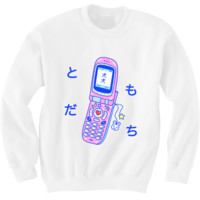 Tomodachi Sweater