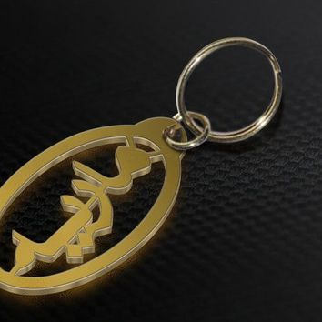 Arabic Name Key Ring
