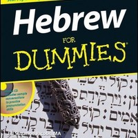 Hebrew for Dummies For Dummies PAP/COM
