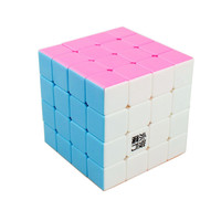 Newest Yongjun MoYu Yusu 4x4x4 62mm Magic Cube Speed Puzzle Cubes Kids Toys Educational Toy Kubik 4x4