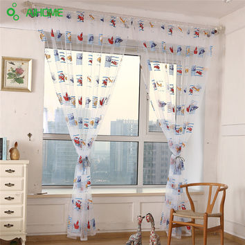 Shop door curtains on wanelo for B q living room curtains