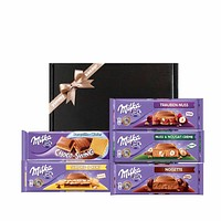 Milka XXL German Chocolate Bar Gift