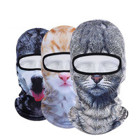 3D Cap Dog Animal Outdoor Sports Bicycle Cycling Motorcycle Masks Ski Hood Hat Veil Balaclava UV Full Face Mask