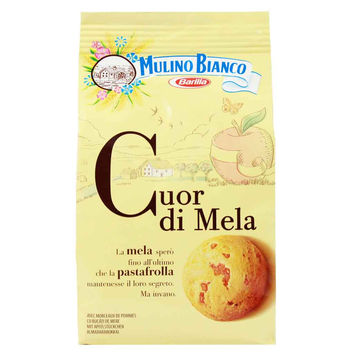 Mulino Bianco Cuor di Mela Biscuits with Apple Jam  8.8 oz