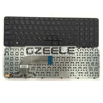 Russian NEW laptop keyboard FOR HP Pavilion 15-f000 15-g000 15-h000 15-r000 15-F 15-G 15-H PK1314D2A05 V140502AS1  RU With frame