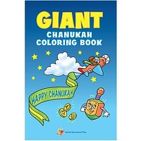 Giant Chanukah Coloring Book