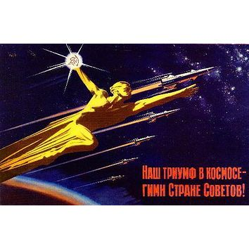 Soviet Propaganda Russian Space Travel Art poster Metal Sign Wall Art 8in x 12in