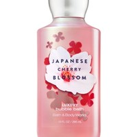 Luxury Bubble Bath Japanese Cherry Blossom