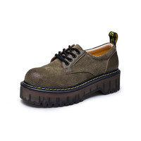 Platform Genuine Leather Lace-up Flat