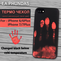 EA PHUNDAS Matte PC Thermal Sensor Case for iphone 6 6s Thermal Heat Induction case fundas for iphone 7 7plus protective cover