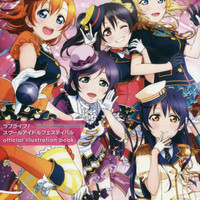 Love Live! School Idol Festival Official Illustration Book