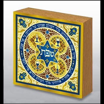 Exquisite Decorated Shabbat Blessing Art Wood Panel
