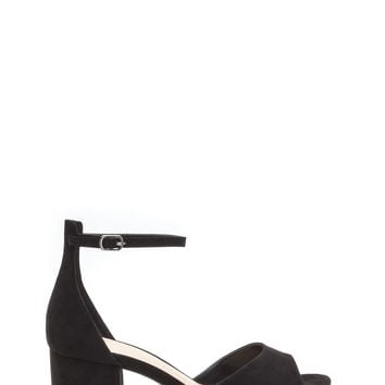 Shake It Up Faux Suede Block Heels