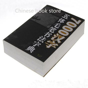 Chinese 7000 Five Characters Font Chinese Brush Calligraphy Dictionary Book ,Kai Li Zhuanti Cursive Calligraphy Book