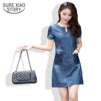 Free spring and summer short-sleeve plus size women dress female slim a-line denim dress women clothes 673J 30