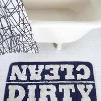Clean/Dirty Bath Mat - Blue One