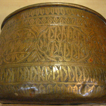Islamic Revival Brass Pot Mid Eastern Calligraphy Chasing Engravings Decoration