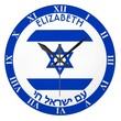 Israel Magen David Blue White Personalized Flag Wall Clock
