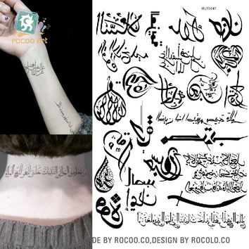 LC-880 Geometric Temporary Body Art Tattoos Arabic Tattoos Black Temporary Tattoos Free Shipping